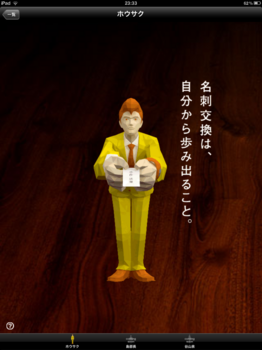 2011111405.PNG